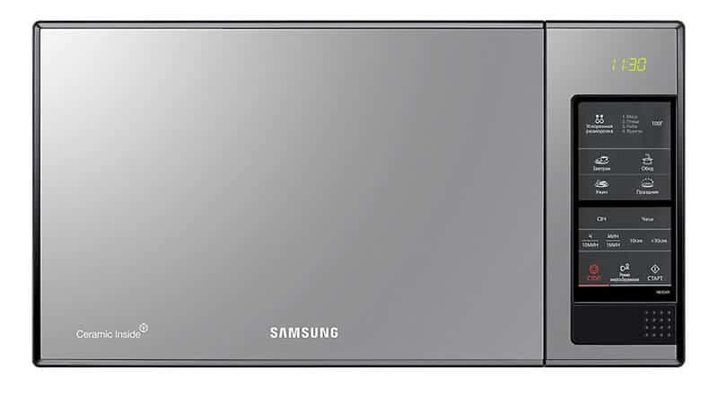 lò vi sóng cao cấp chống trầy xước Samsung